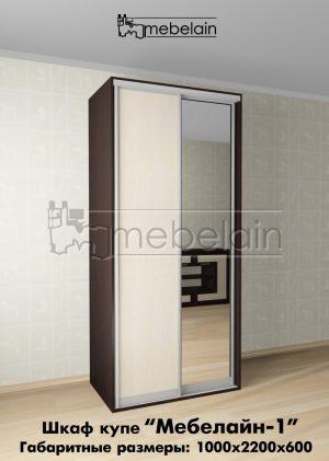 Шкаф-купе Мебелайн 1
