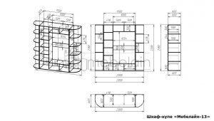 размеры шкафа-купе Мебелайн-13