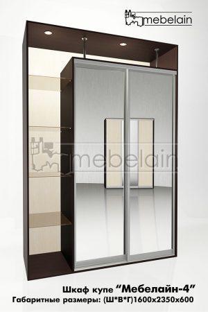 Шкаф-купе Мебелайн 4