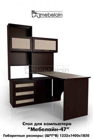"""Компьютерный стол угловой с надстройкой """"Мебелайн 47"""""""
