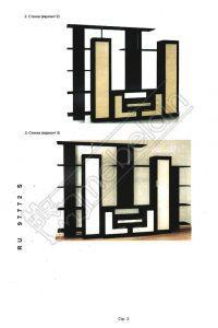 patent-97772-3