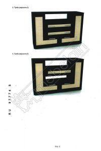 patent-97774-3