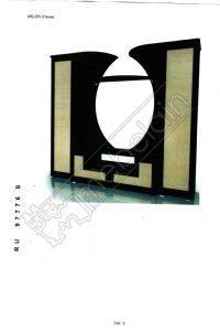 patent-97776-3