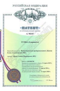 patent-98187-1