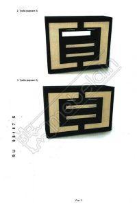 patent-98187-3