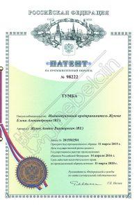 patent-98222-1