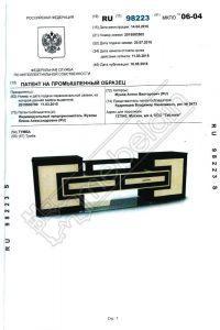 patent-98223-2