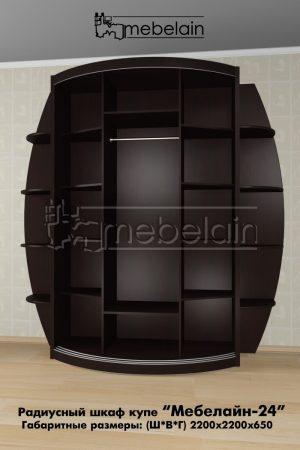 Радиусный шкаф-купе Мебелайн 24 внутри