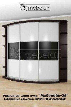 Радиусный шкаф-купе Мебелайн 26 в интерьере