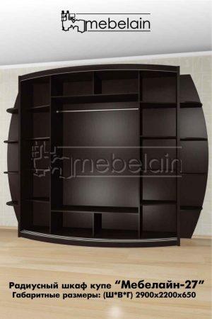Радиусный шкаф-купе Мебелайн 27 внутри