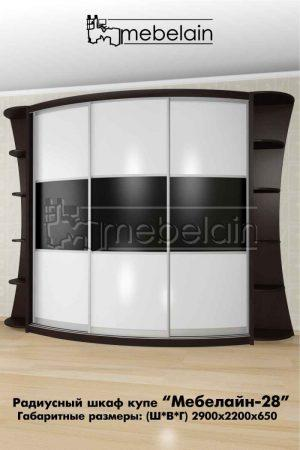 Радиусный шкаф-купе Мебелайн 28 в интерьере