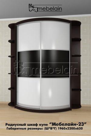 Радиусный шкаф-купе Мебелайн 23 в интерьере