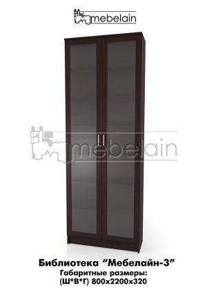 Книжный шкаф Мебелайн-3