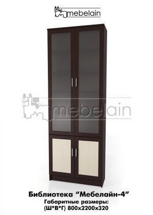 Книжный шкаф Мебелайн-4