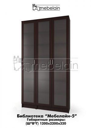 Книжный шкаф Мебелайн-5