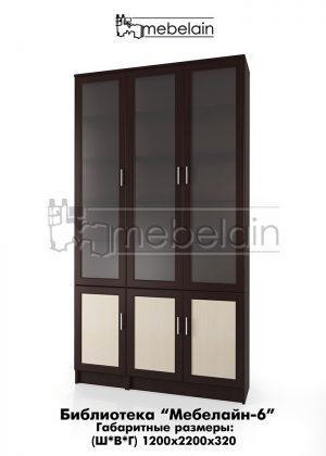 Книжный шкаф Мебелайн-6