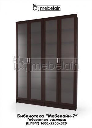 Книжный шкаф Мебелайн-7