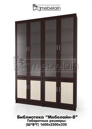 Книжный шкаф Мебелайн-8