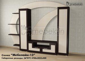 мебельная стенка для гостиной Мебелайн-13