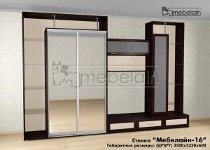 стенка для гостиной Мебелайн-16