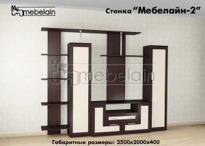 мебельная стенка для гостиной Мебелайн-2