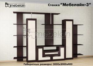 стенка для гостиной Мебелайн-3