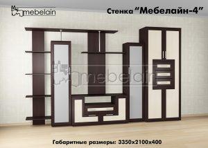 стенка для гостиной Мебелайн-4