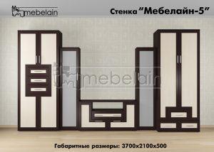 стенка для гостиной Мебелайн-5