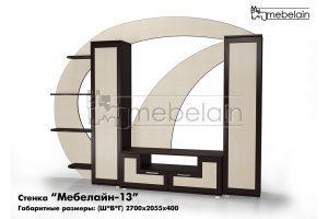 мебельная стенка в гостиную Мебелайн-13