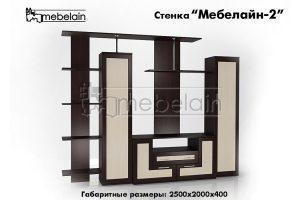 мебельная стенка в гостиную Мебелайн-2