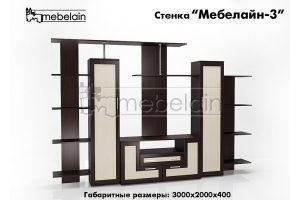 стенка в гостиную Мебелайн-3