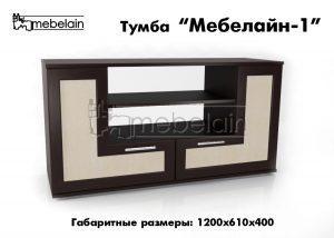 Тумба Мебелайн-1