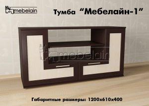 Тумба Мебелайн-1 в интерьере