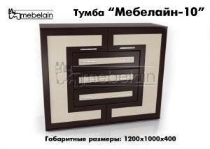 Тумба Мебелайн-10