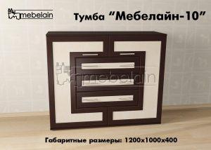 Тумба Мебелайн-10 в интерьере