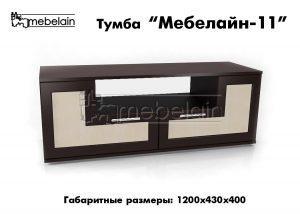 Тумба Мебелайн-11