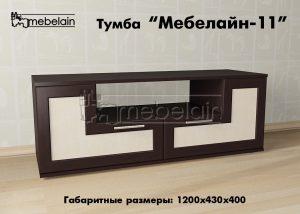Тумба Мебелайн-11 в интерьере