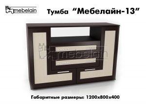 Тумба Мебелайн-13