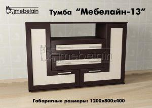 Тумба Мебелайн-13 в интерьере