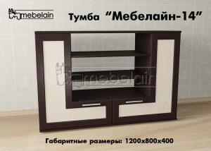 Тумба Мебелайн-14 в интерьере