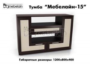 Тумба Мебелайн-15