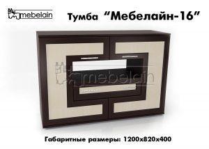 Тумба Мебелайн-16