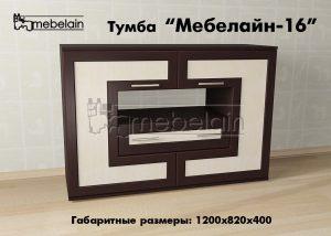 Тумба Мебелайн-16 в интерьере