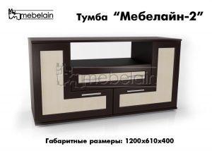 Тумба Мебелайн-2