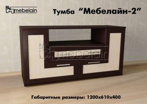 Тумба Мебелайн-2 в интерьере
