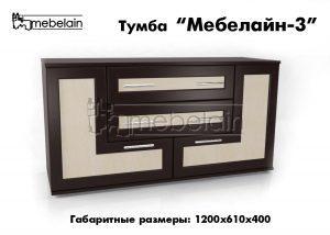 Тумба Мебелайн-3