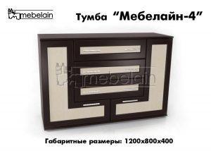 Тумба Мебелайн-4