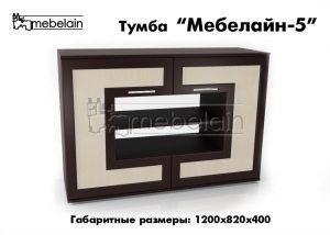 Тумба Мебелайн-5