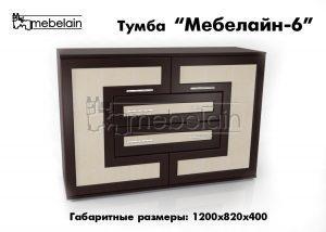 Тумба Мебелайн-6