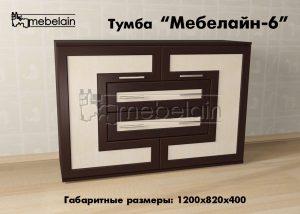 Тумба Мебелайн-6 в интерьере